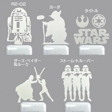 STAR-WARS-Star-Wars-Wall-stickers-Bae-ash-phosphorescent-set-of-5-R2-D2-Yoda-Title-Darth-Vader-and-Luke-Storm-Trooper-0